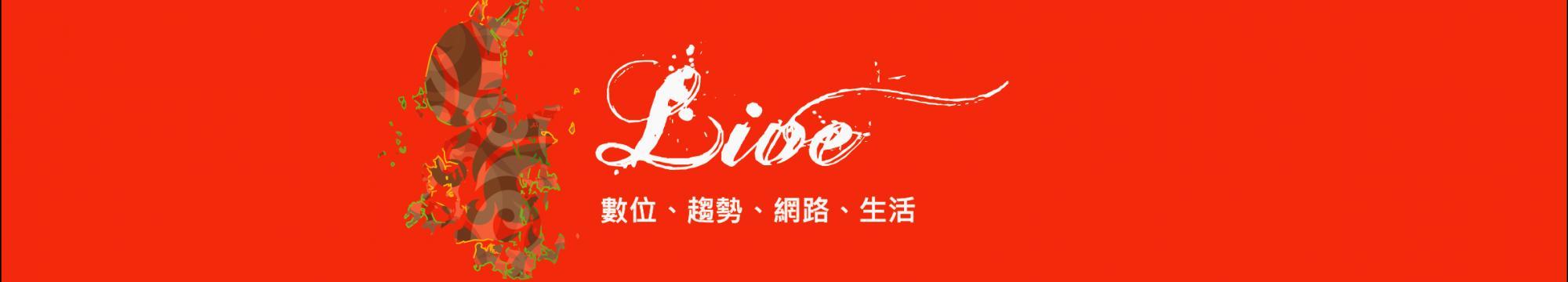 i-Live